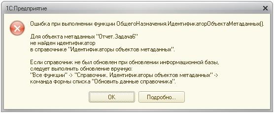 http://infostart.ru/upload/iblock/e92/2.jpg