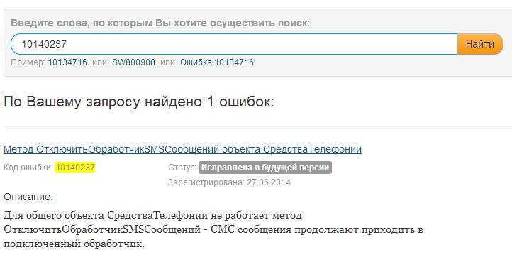 Сервис 1с регистрация ошибок 1с сброс настроек в реестре