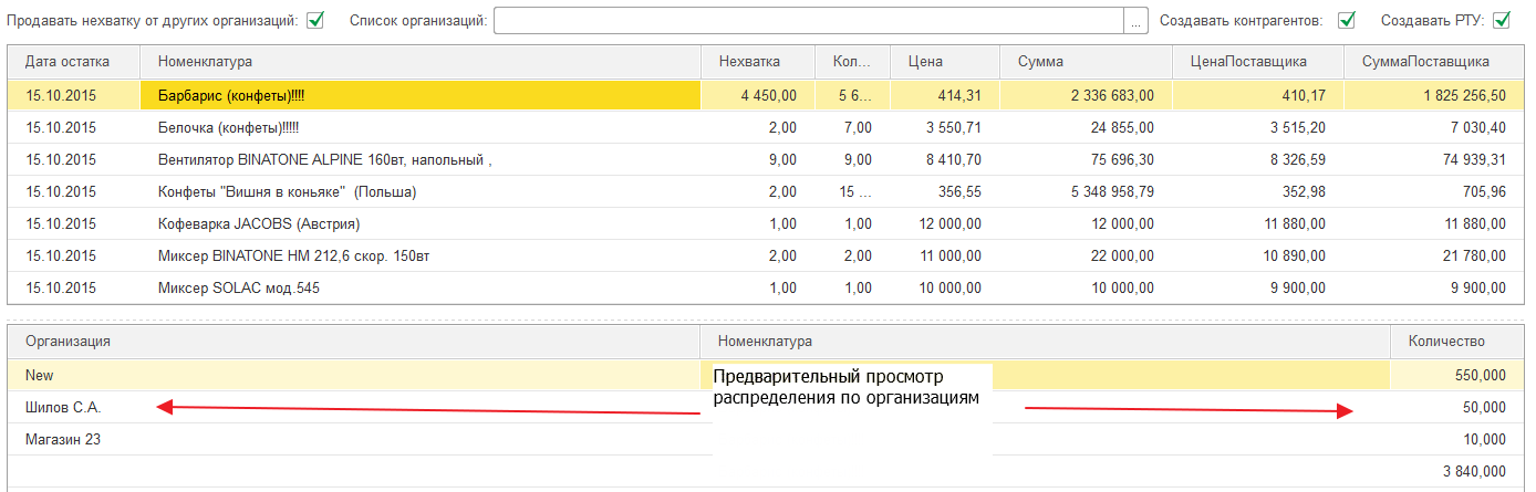 //infostart.ru/upload/iblock/ef4/5.png