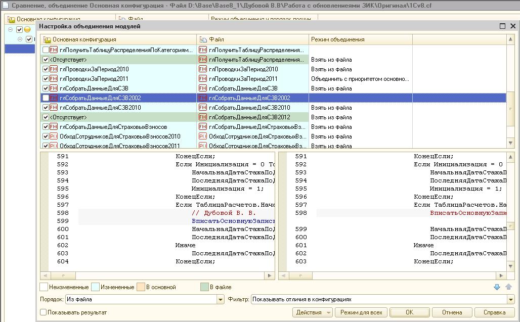 1с обновление 2010 настройка rdp windows server 2012 для 1с