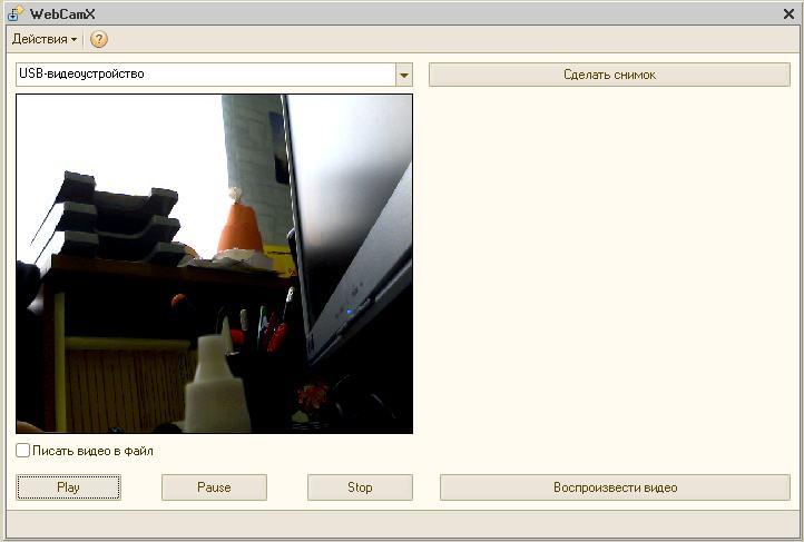С вебкой на работе интимная лазерная эпиляция