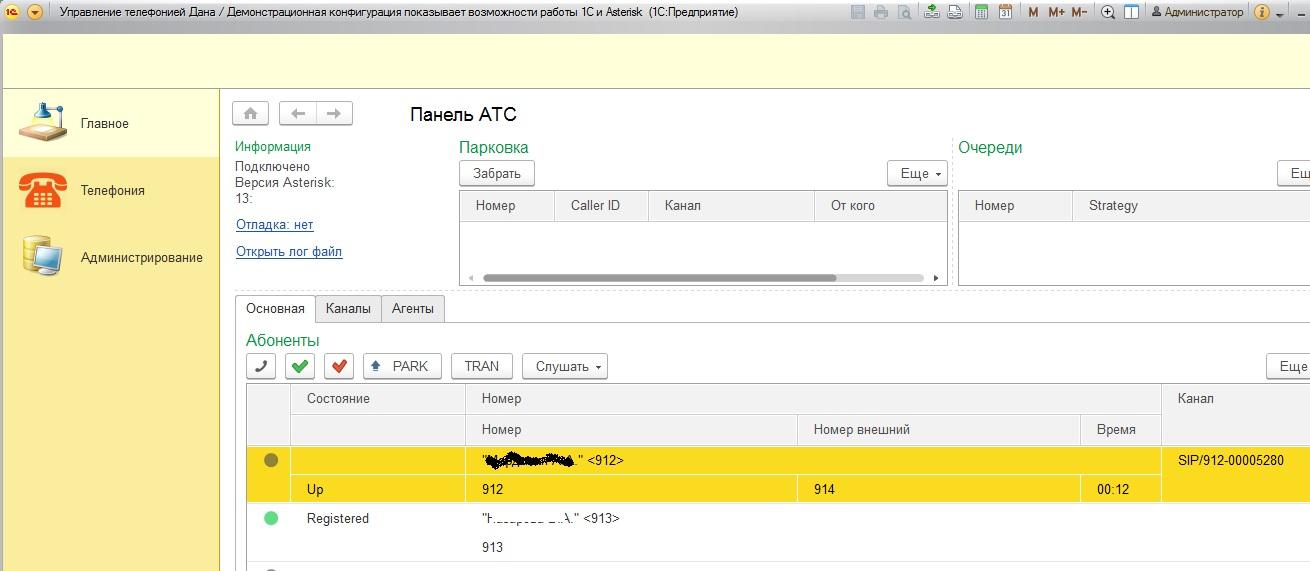 Установка внешней компоненты не выполнена 1с 8.3 x64 1с 8 установка на mssql