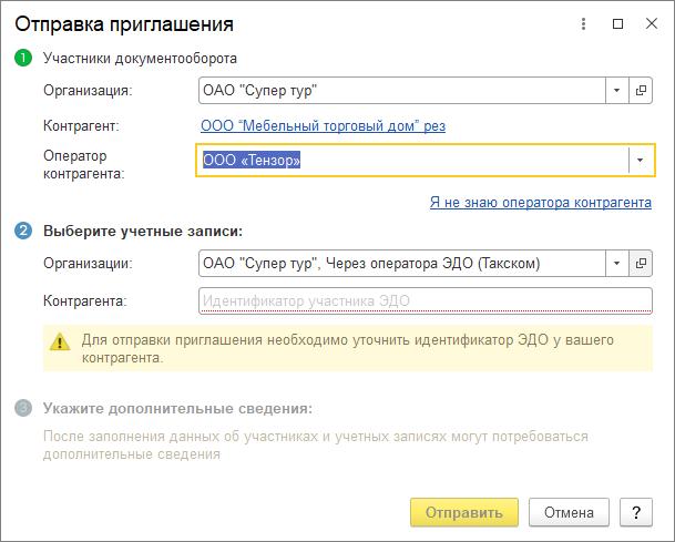 Как взять взаймы на билайн 100 рублей