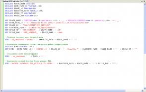На странице общие выбрать базу данных и тип резервного копирования