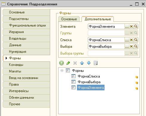 Обновление 1с 8.1 в 2011 году 1с установка и настройка терминального сервера