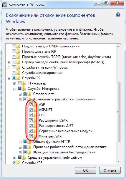 Настройка web-расширения 1с v8.2 под windows xp 1с сформировать книгу покупок