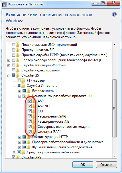 Установка клиент-серверная версия 1с 8.2 настройка эдо 1с