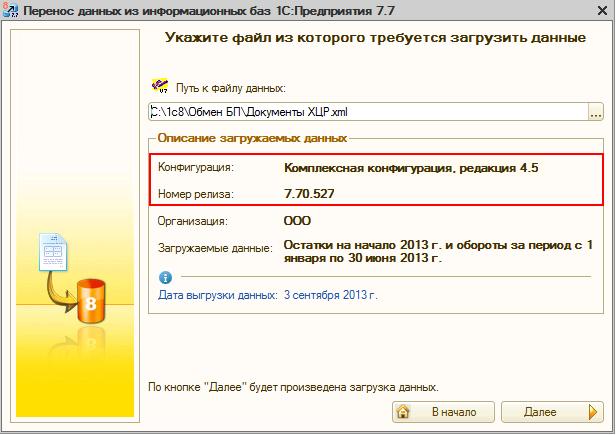 программист стажер 1с тольятти