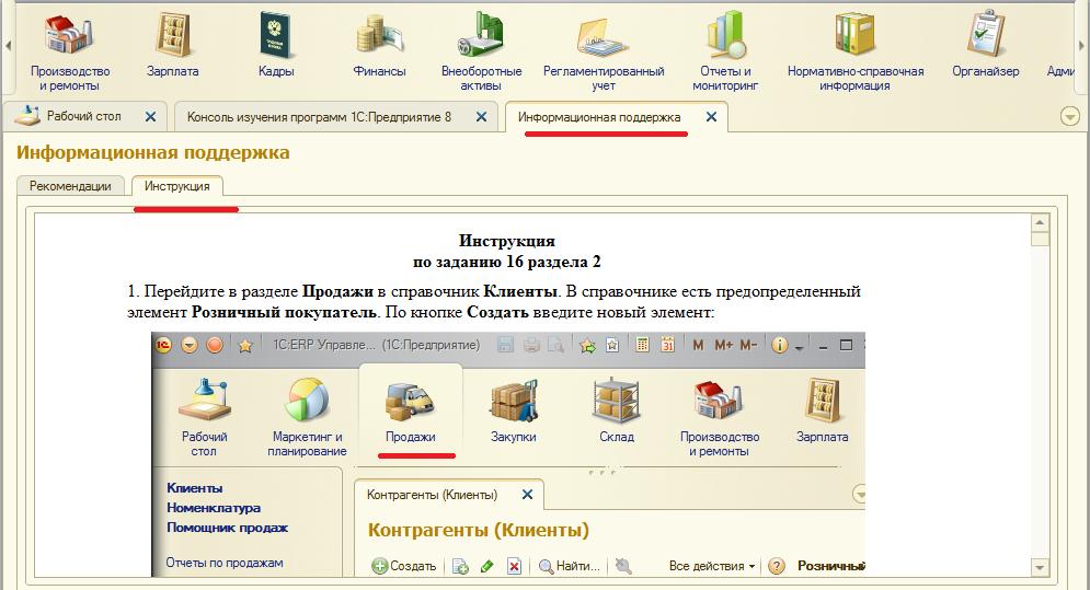 1с бухгалтерия управление предприятием бухгалтерское обслуживание московская