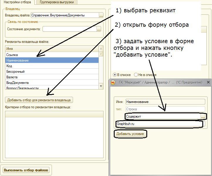 workflow- master- file -upload-1c