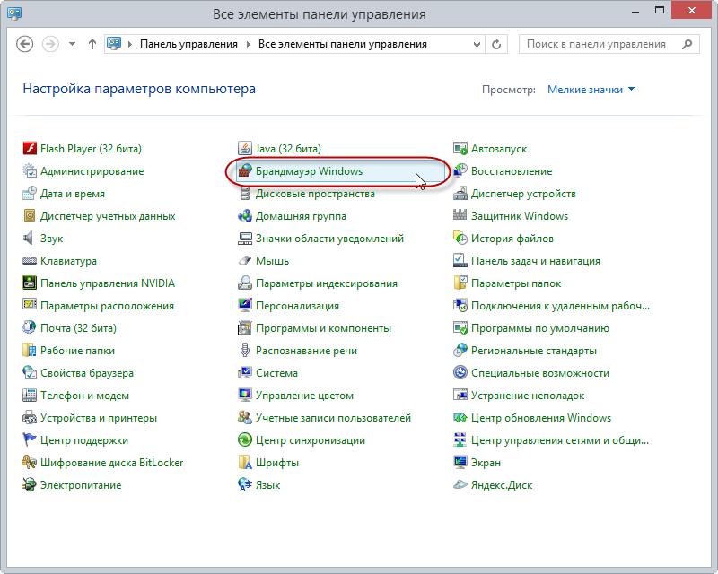 1с 8.2 веб доступ настройка программист 1с 7