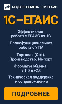 Екатеринбург программист 1с совместительство обновление 1.1.18.1 к 1с 8, 2