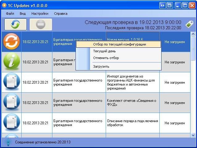 Кушнир связала требования к обновлению 1с предприятие ипотеку Екатеринбурге